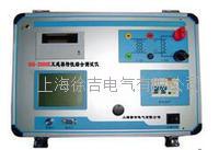 GS-2000E 互感器特性綜合測試儀