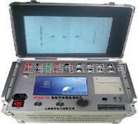 HTKG-VI 型智能開關特性測試儀