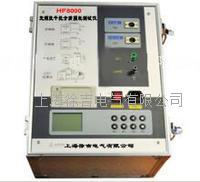 HF8000-D自動抗干擾精密介質損耗測試儀 HF8000-D自動抗干擾精密介質損耗測試儀
