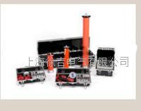 400KV/2mA直流高壓發生器 400KV/2mA