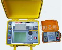 HF8205-G型氧化鋅避雷器帶電測試儀 HF8205-G型