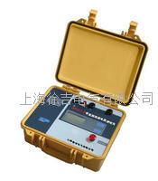 HF8301-D型智能型絕緣電阻測試儀  HF8301-D型