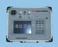PT2000全功能二次壓降測試儀 PT2000