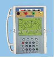 TC2004便攜式三相電能表現場校驗儀 TC2004