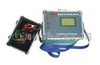ND400便攜式地網導通測試儀 ND400
