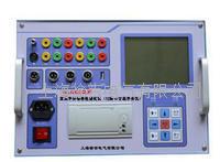 GLGKC系列高壓開關動特性測試儀(12斷口公版開關儀) GLGKC系列