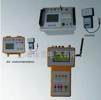 GSZN-IV智能型避雷器特性測試儀 GSZN-IV