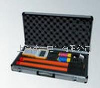 GS220無線高壓核相器 GS220