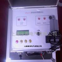 ZFLD系列漏電保護器測試儀 ZFLD系列