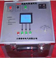 10KV絕緣電阻測試儀 10KV