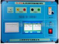 TC-2015H電力變壓器互感器消磁分析儀 TC-2015H
