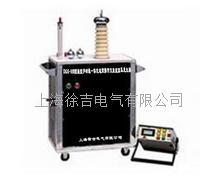 DGS-93II型輕型多功能一體化遙控操作交直流高壓發生器 DGS-93II型