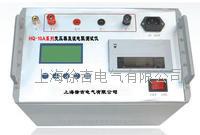 HQ-10A系列 變壓器直流電阻測試儀 HQ-10A系列