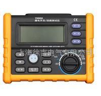 YH950環路電阻測試儀 漏電開關測試儀 線路測試表