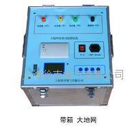 ZHJD-05異頻大地網接地電阻測試儀