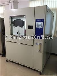 砂尘试验箱 HL-SC-500