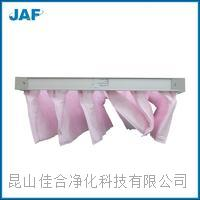 粉红袋式过滤网F7