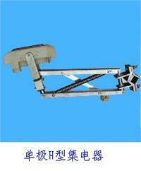 滑觸線集電器 滑觸線集電器