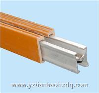 單極滑線導軌 HXPNR-H型單極滑觸線