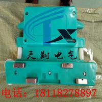 多極管式滑觸線集電器 HXTS(DHG)多極管式滑觸線集電器