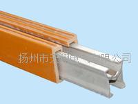 HXPnR- H係列單極H型鋁滑觸線