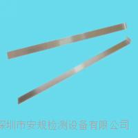 IEC60065圖4 試驗鉤 AG-I18