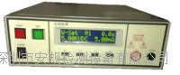 交直流耐壓/絕緣測試儀 AN9632