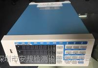 電參數測試儀 AN8711P / AN8721P