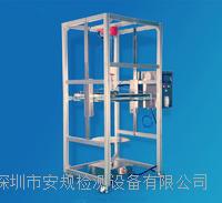 AG-IPX12B 滴水試驗箱-立柱式 AG-IPX12B