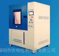 AG-IPX1-4綜合防水試驗箱 AG-IPX1-4