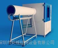 AG-IPX56B耐水實驗裝置 AG-IPX56B