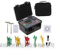 深圳安規 接地電阻測試儀(IEC61010-1、IEC1010-2-31、IEC61557-1) AG3000