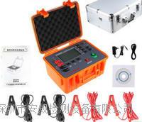 微歐計歐姆計直流接地電阻測試儀