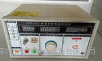 醫用耐電壓測試儀