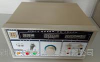 醫用接地(導體)電阻測試儀 AG9613Y