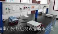 安規試驗臺電器安全工作臺 深圳安規