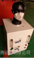 口罩呼吸閥氣密性測試儀 AG-2667