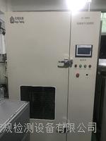 電池擠壓試驗機 AG-9981