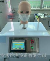 口罩呼吸阻力試驗臺