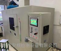 UL1581 四立方水平垂直燃燒試驗箱 AG-1581D / AG-1581E