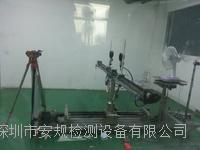 電風扇 風量室 定制