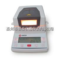 小麥淀粉水分檢測儀 JT-K8