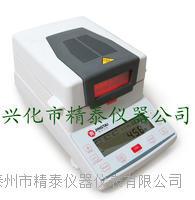 橡膠粒子水分測試儀?  JT-K10