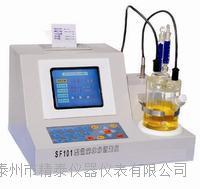 脂類樣品水分儀 SF101