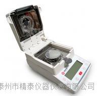 鐵渣水分檢測儀 JT-K8