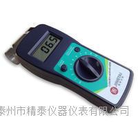 貼墻紙專用墻面水分儀 JT-C50