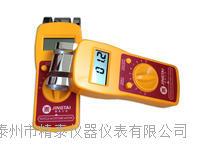 紗線測濕儀   JT-T