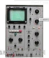 晶体管特性图示仪QT2A