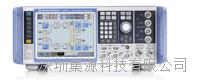 R&SSMW200A矢量信号发生器 SMW200A