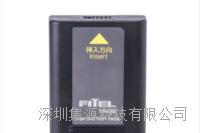 古河光纤熔接机电池 S178